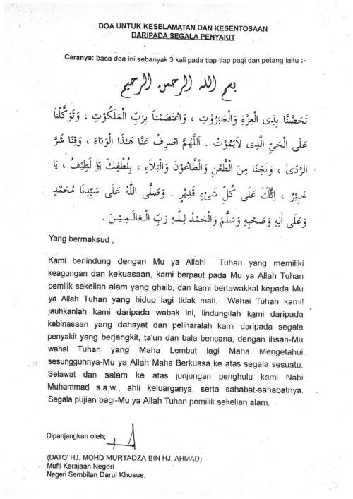Doa Elak Wabak Bahaya