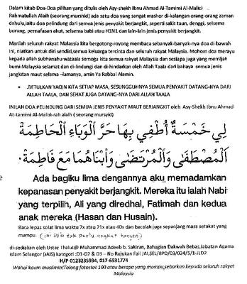 Doa A(H1N1) Yang Boleh Merosakkan Akidah