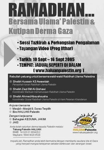 Flyer+Ramadhan+Bersama+Ulamak+Palestin
