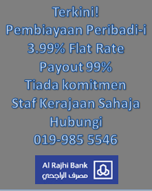 Al Rajhi 3.99%