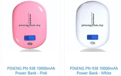 PN-938 Pink & White RM90