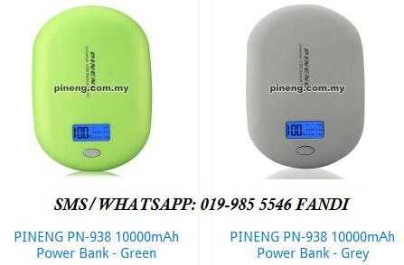 PN-938 Green & Grey RM90